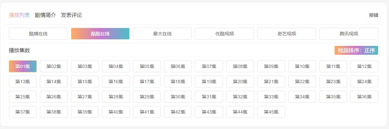大橙子完美去授权版3.1.5和3.1.6下载-懵比小站